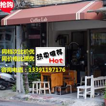 梯形雨se雨篷户外遮an阳(小)雨棚遮阳篷门面商业咖啡厅酒吧装饰