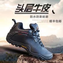 麦乐男se户外越野牛fi防滑运动休闲中帮减震耐磨旅游鞋