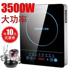 正品大功率电磁炉平面家用特价se11000ls(小)型3500w商用电磁灶