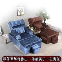 电动足浴沙发躺椅足疗沙发