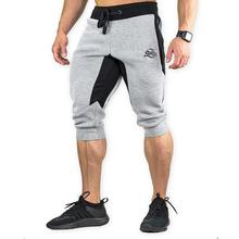 新肌肉型男运动短裤健身兄