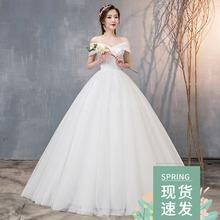 一字肩se面婚纱礼服lu0新娘新式赫本(小)个子齐地简约韩式修身显瘦