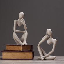 北欧抽象的物复古se5件现代简lu家居客厅酒柜装饰品雕塑摆设