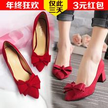 粗跟红se婚鞋蝴蝶结lu尖头磨砂皮(小)皮鞋5cm中跟低帮新娘单鞋