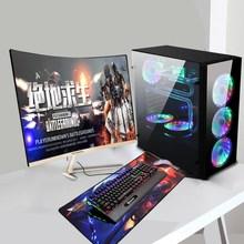 送显示器se1i5 独lu装电脑主机吃鸡电脑 LOL主机台款全套整机