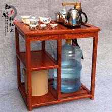 红木茶se花梨木(小)茶lu茶台茶车带轮简约实木功夫泡茶桌茶水架
