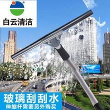 白云不se钢玻璃刮子lu刮窗器清洁刮刀刮水器伸缩杆擦玻璃工具
