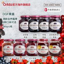 丹麦DGse1进口大颗lu蓝莓草莓树莓黑莓波森莓味夹面包380g*2