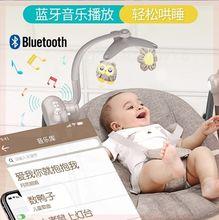 婴儿悠se摇篮婴儿床lu床智能多功能电子自动宝宝哄娃