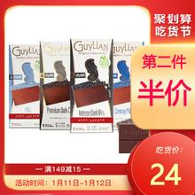 Guyseian吉利at力100g 比利时72%纯可可脂无白糖排块