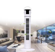 电风扇家用无叶风扇立式塔