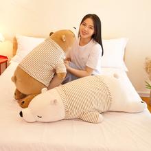可爱毛se玩具公仔床an熊长条睡觉抱枕布娃娃女孩玩偶