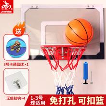 六一儿se节礼物挂壁an架家用室内户外移动篮球框悬空可扣篮板