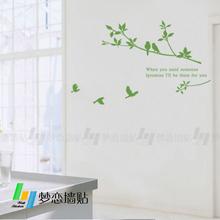 情的鸟 树枝(小)se4 客厅浪an发电视背景墙贴纸贴画 家装家饰