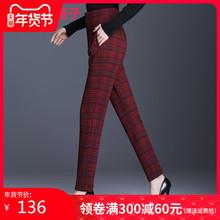 裤子女se冬哈伦裤高an新式格子休闲裤九分高腰宽松(小)脚裤女裤