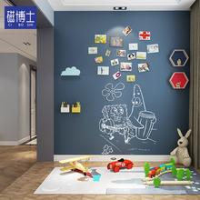 磁博士se灰色双层磁da墙贴宝宝创意涂鸦墙环保可擦写无尘黑板