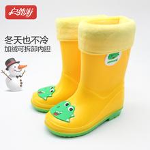 户外游se便舒适新式da宝胶鞋雨靴时尚女童水鞋中筒