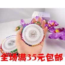 不织布seIY配件-ng珠光针/定位针/珍珠/珠针(随机色)