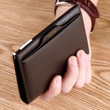 钱包男se式超薄竖式in士个性皮夹可放驾驶证青年软皮钱夹潮式