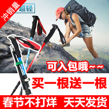 NS碳se金登山杖超in折叠外锁户外登山徒步拐棍手杖