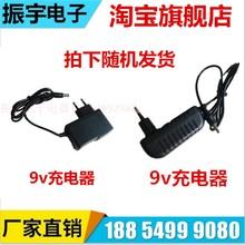 厂家直se9v1A5ai移动拉杆音箱广场舞音响电源充电器适配器