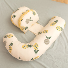 孕妇枕se护腰侧睡枕ai型抱枕孕期侧卧枕孕睡觉神器用品孕妇枕