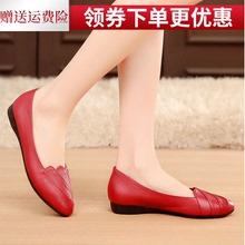 春夏季se鞋平跟单鞋ou浅口软底真皮女士鞋子大码(小)皮鞋4143