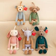可爱毛se玩具卡通动ou女狗狗大象安抚娃娃(小)老鼠玩偶