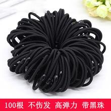 (小)皮筋se扎头发高弹ou绑头发的发圈宝宝黑色橡皮筋不伤发头绳