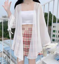 夏季仙se风防晒衣宽ou中长式雪纺甜美长袖披肩女装