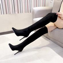 媛贵的se019秋冬ou美加绒过膝靴高跟细跟套筒弹力靴性感长靴女