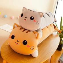 可爱猫se毛绒玩具抱ou枕床上睡觉公仔宝宝玩偶男女孩