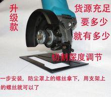 角磨机se支架配件手ou万用支架底座多功能家用抛光打磨切割机