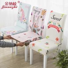 弹力椅se套罩餐罩垫ou一体北欧家用通用座�d能