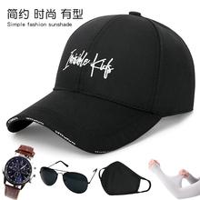 夏天帽se男女时尚帽ou防晒遮阳太阳帽户外透气鸭舌帽运动帽