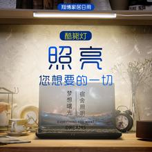 台灯宿se神器ledou习灯条(小)学生usb光管床头夜灯阅读写字灯管