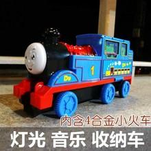 大号惯se托马斯(小)火ou童汽车音乐玩具车列车模型男孩故事机