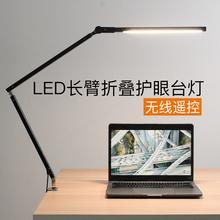 台灯学se专用护眼书ou床头电脑工作室长臂折叠创意简约夹子式