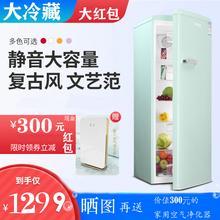 家用(小)se复古单门冰ou量全冷藏冰箱家用彩色全保鲜彩色冰箱
