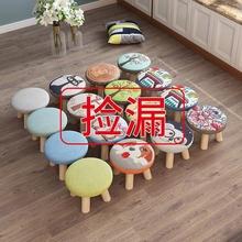 (小)凳子se用创意圆矮ou宝宝沙发凳时尚卡通宝宝(小)板凳