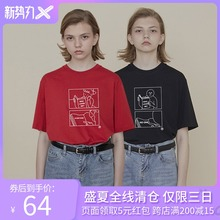 PROseBldg ou计不一样的2020学生短袖t恤女