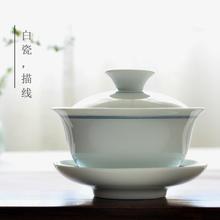 永利汇se景德镇手绘ou碗三才茶碗功夫茶杯泡茶器茶具杯
