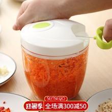 手动绞se机饺子馅碎ou用手拉式蒜泥碎菜搅拌器切菜器辣椒料理