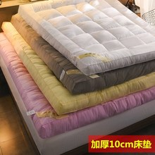 羽绒 se垫上下铺春ou垫宝宝床垫被纯手工慢回弹全屋子母床