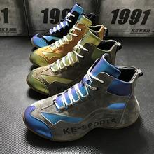 老爹鞋se秋冬季运动ou高帮加绒保暖冬季男鞋子内增高包底潮鞋
