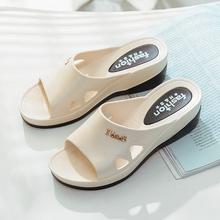 拖鞋女se外穿夏季韩ou厚底高跟舒适防滑增高家居女士凉拖鞋