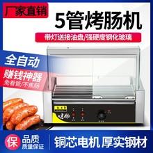 商用(小)se热狗机烤香za家用迷你火腿肠全自动烤肠流动机