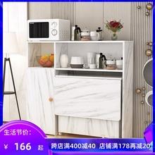 简约现se(小)户型可移ng餐桌边柜组合碗柜微波炉柜简易吃饭桌子