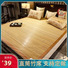 凉席1se5米床双面ng.8m床子1.05定制1.2米夏季凉席定做2m床