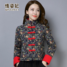 唐装(小)se袄中式棉服el风复古保暖棉衣中国风夹棉旗袍外套茶服